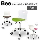 Bee 家庭用ガスチェア シリンダー昇降 ホームチェア グリーン 【1点】