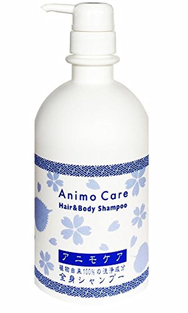 楽しい社会常に加齢臭 体臭 ワキガ 予防 ボディソープ 無添加 アニモケア全身シャンプー 950ml