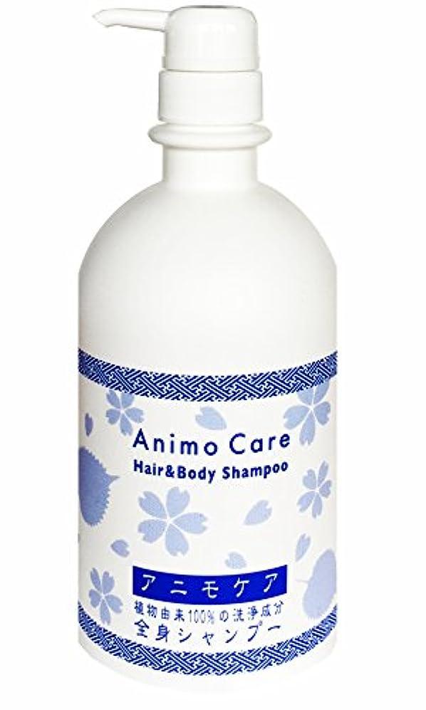 扇動アレルギーギャング加齢臭 体臭 ワキガ 予防 ボディソープ 無添加 アニモケア全身シャンプー 950ml