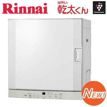 リンナイ ガス衣類乾燥機『乾太くん』【乾燥容量 5.0Kg 】...
