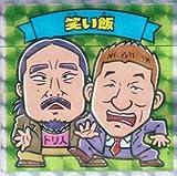 ビックリマン×よしもと芸人 コレクターシール 笑い飯 関西-09 単品