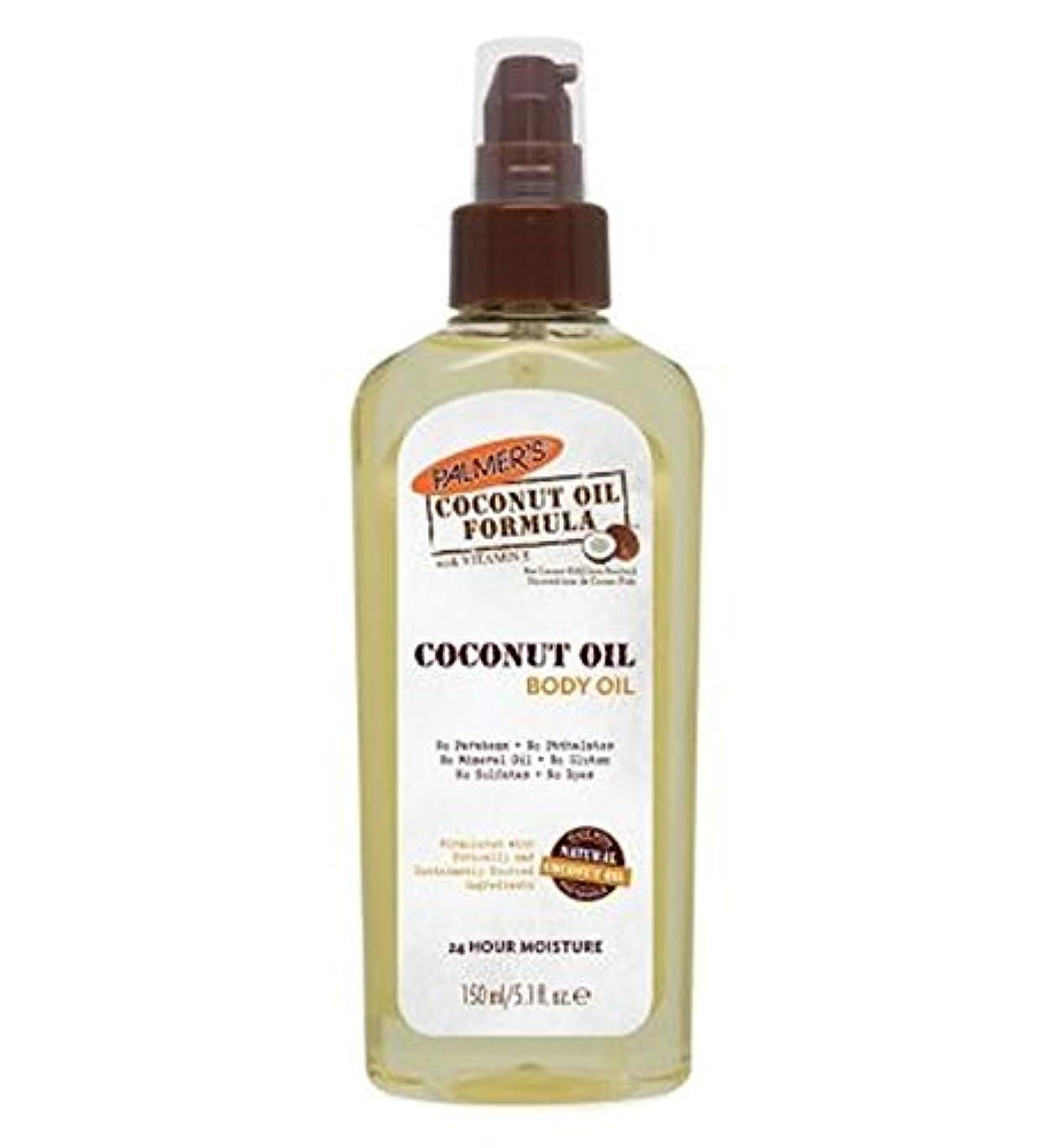 夫婦ピニオン消毒剤パーマーのココナッツオイル式ボディオイル150ミリリットル (Palmer's) (x2) - Palmer's Coconut Oil Formula Body Oil 150ml (Pack of 2) [並行輸入品]