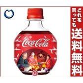 コカコーラ コカコーラ(スプラッシュボール)350mlPET×24(12×2)本入