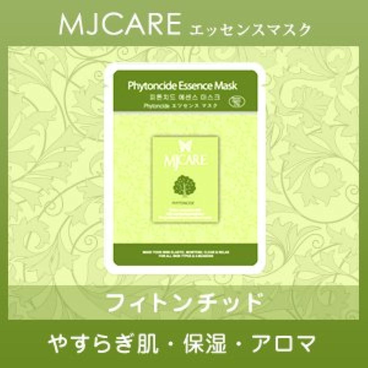 ゴミ箱を空にする死の顎記録MJCARE (エムジェイケア) フィトンチッド エッセンスマスク