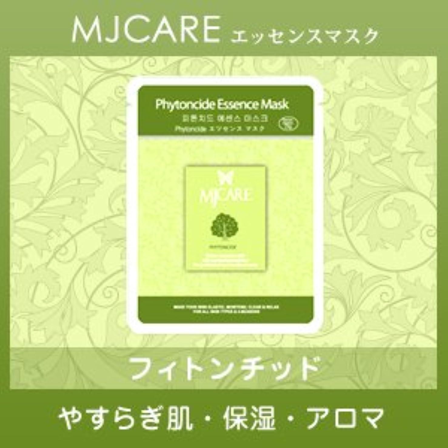 よりマルコポーロ増幅するMJCARE (エムジェイケア) フィトンチッド エッセンスマスク