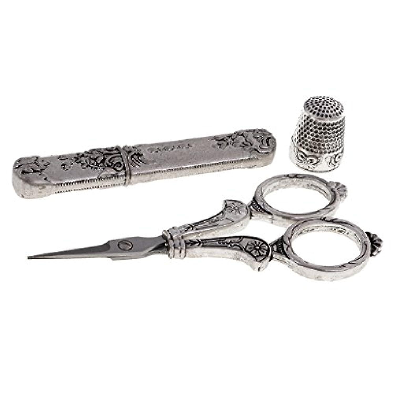Homyl 3点セット 裁縫道具 ハサミ 裁縫 手芸 縫製キット はさみ シンブル 針ケース DIY