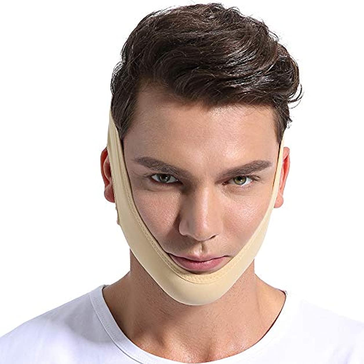 肯定的潜む夕方顔面持ち上げ用具、Vフェイスの薄い顔の包帯顔面マッサージ器リフティングパッキングマスク,L