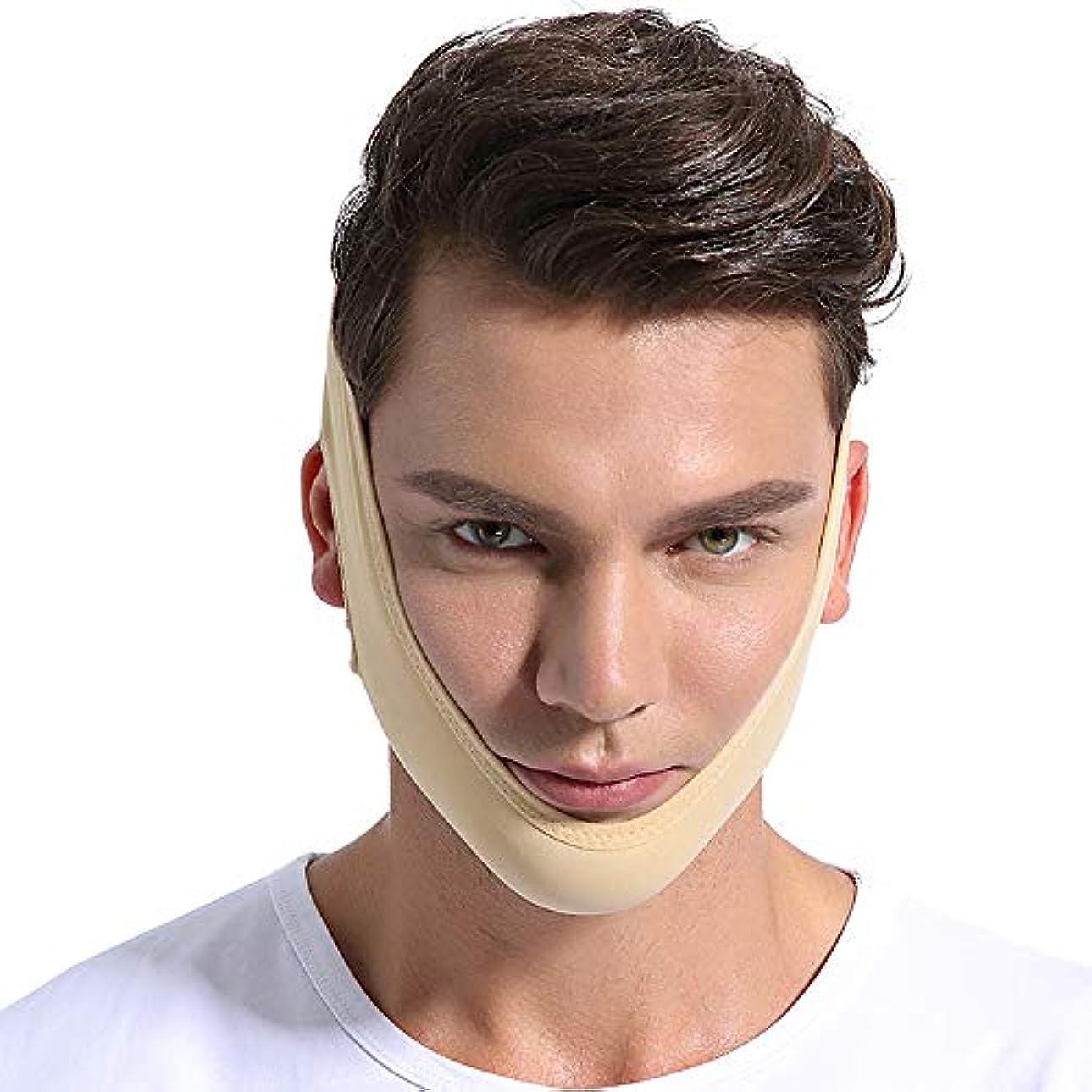 週末ランチョン魚顔面持ち上げ用具、Vフェイスの薄い顔の包帯顔面マッサージ器リフティングパッキングマスク,L