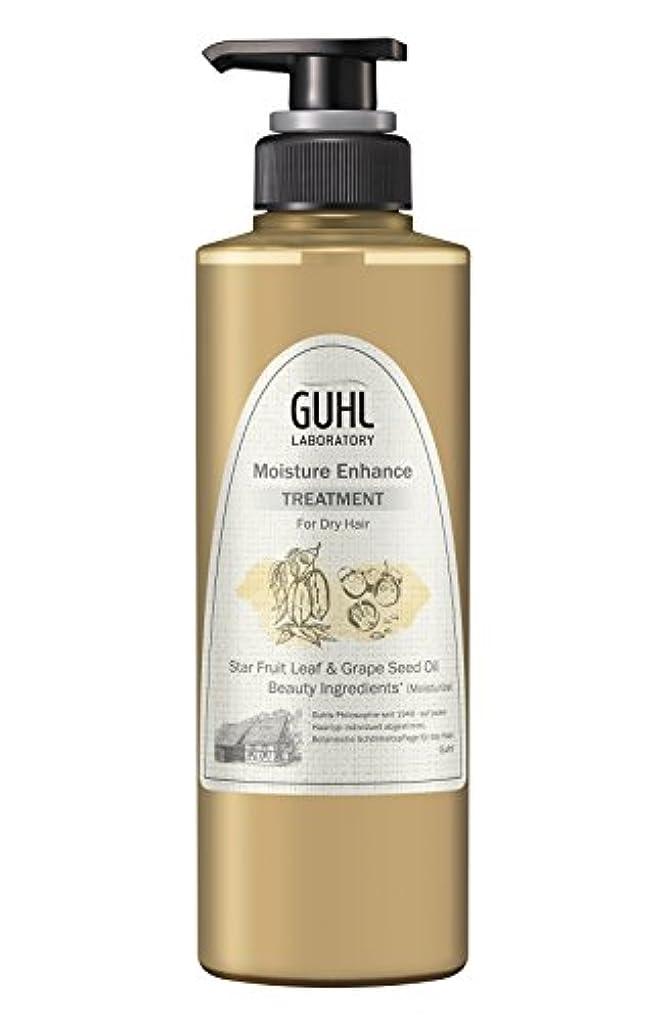 識別する一流助けになるグール ラボラトリー トリートメント (乾燥しやすい髪に) 植物美容 ヘアケア モイスチャーエンハンス 430ml