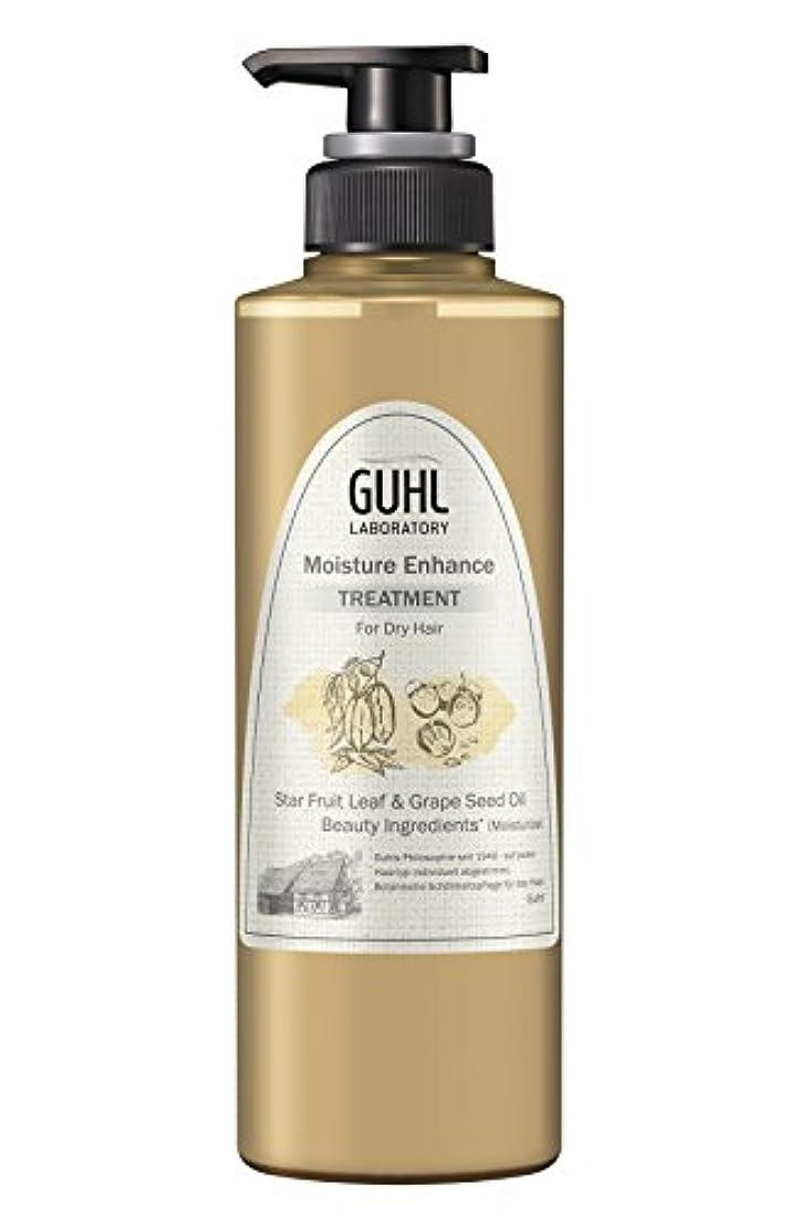 ポルティコギャラリー盟主グール ラボラトリー トリートメント (乾燥しやすい髪に) 植物美容 ヘアケア モイスチャーエンハンス 430ml