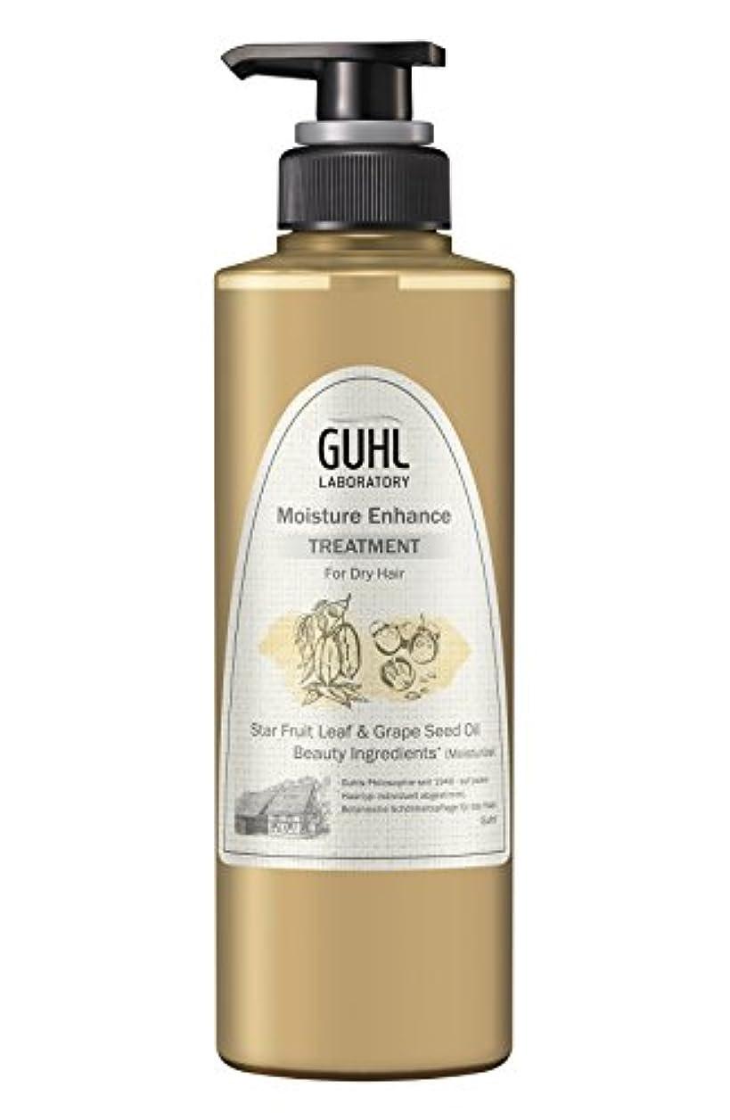 グール ラボラトリー トリートメント (乾燥しやすい髪に) 植物美容 ヘアケア モイスチャーエンハンス 430ml