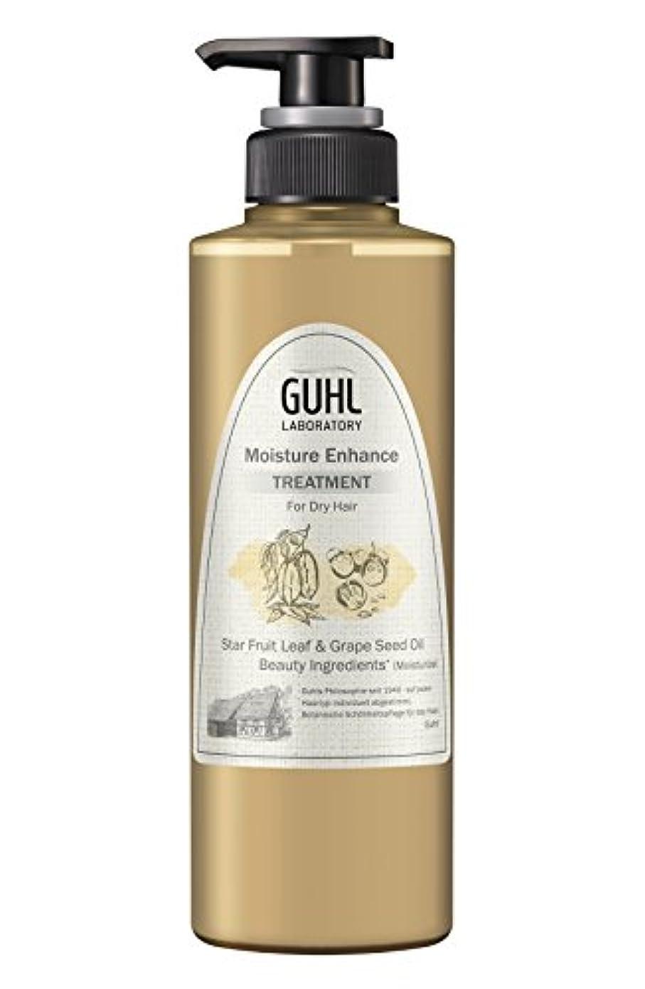 前置詞スーパー質素なグール ラボラトリー トリートメント (乾燥しやすい髪に) 植物美容 ヘアケア モイスチャーエンハンス 430ml