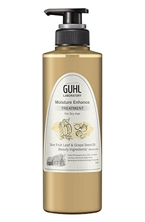 独立した明るい訪問グール ラボラトリー トリートメント (乾燥しやすい髪に) 植物美容 ヘアケア モイスチャーエンハンス 430ml