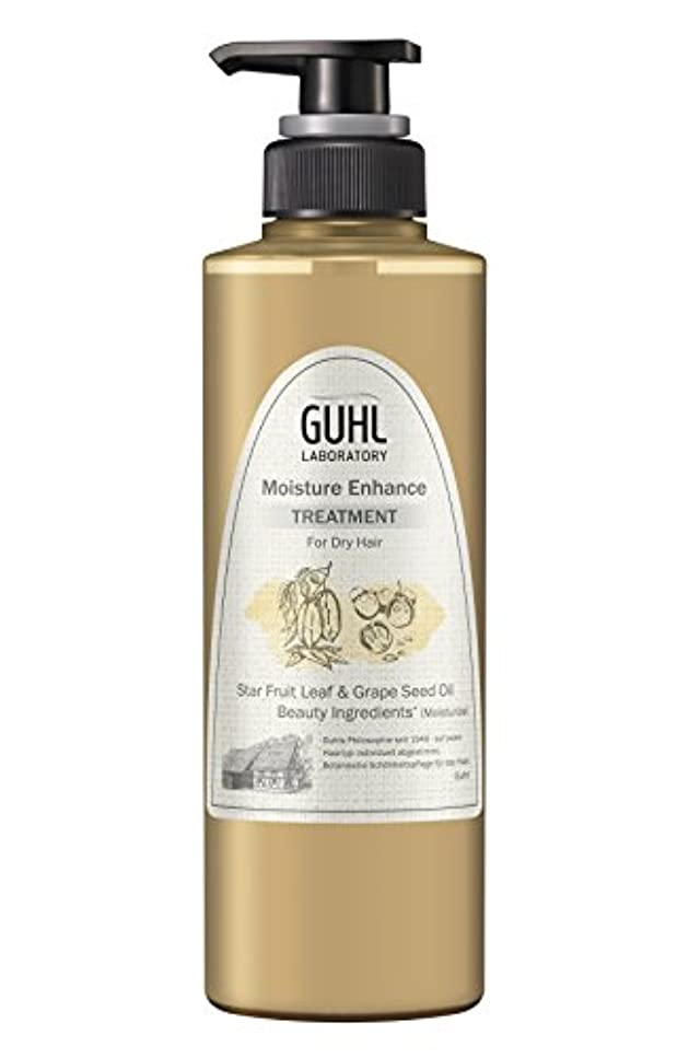 製作さらに知事グール ラボラトリー トリートメント (乾燥しやすい髪に) 植物美容 ヘアケア モイスチャーエンハンス 430ml