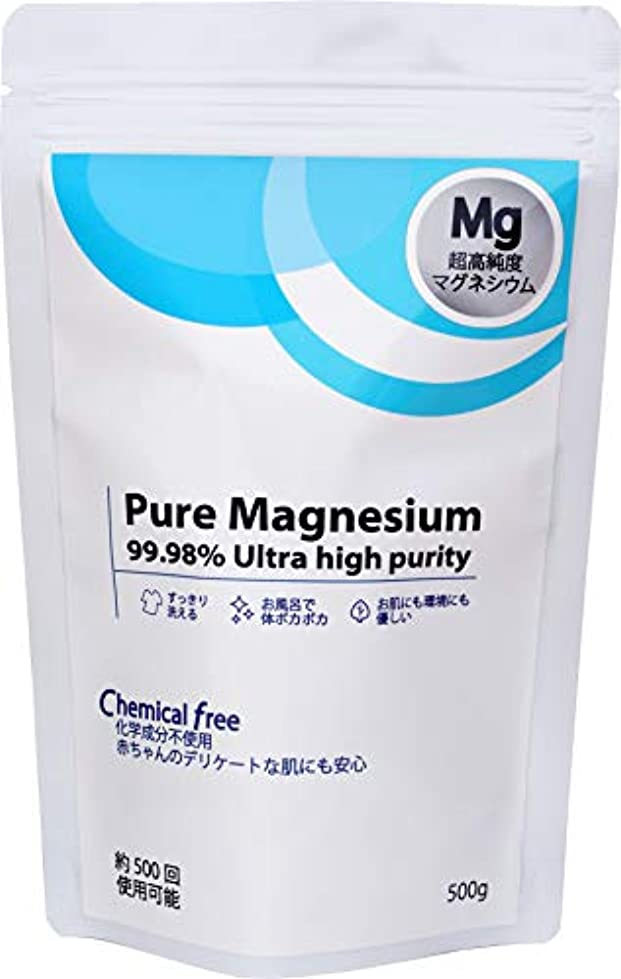 摘む言語ささいなピュアマグ 純マグネシウム 粒 500g 超高純度 99.98% 化学成分フリー 直径6mm