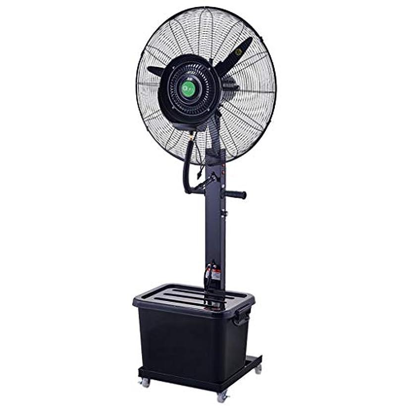 襟エミュレートする速報リビング扇風機ハイパワーファン 振動する 回転 スタンド 台座ファン 大ミストファン 静かな操作 クール3ステイスピード 自動的に風速   - 固定高さ180cm