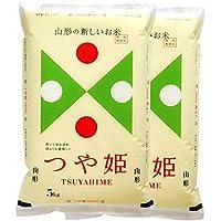 【出荷日に精米】 山形県産 つや姫 白米 10kg (5kg×2袋) 平成30年産 減農薬 特別栽培米