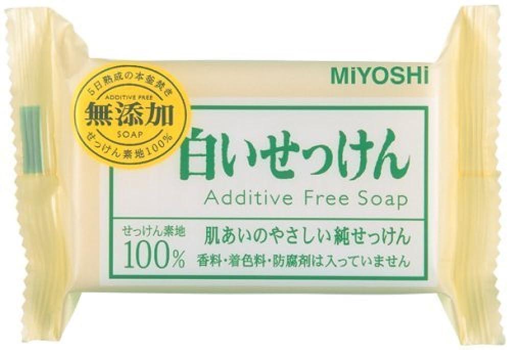 泥沼敵世界的に【まとめ買い】無添加白い石鹸1P ピロー 108G ×10個