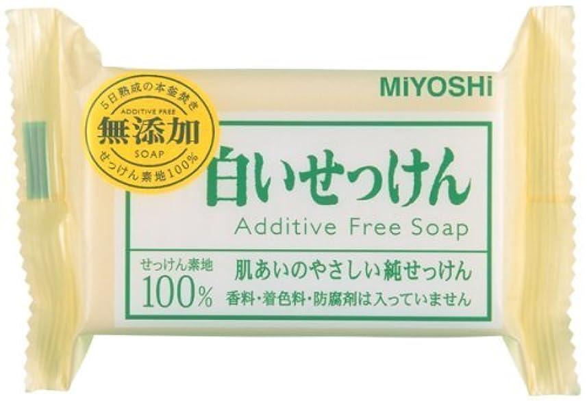 予測用心深い隠【まとめ買い】無添加白い石鹸1P ピロー 108G ×10個
