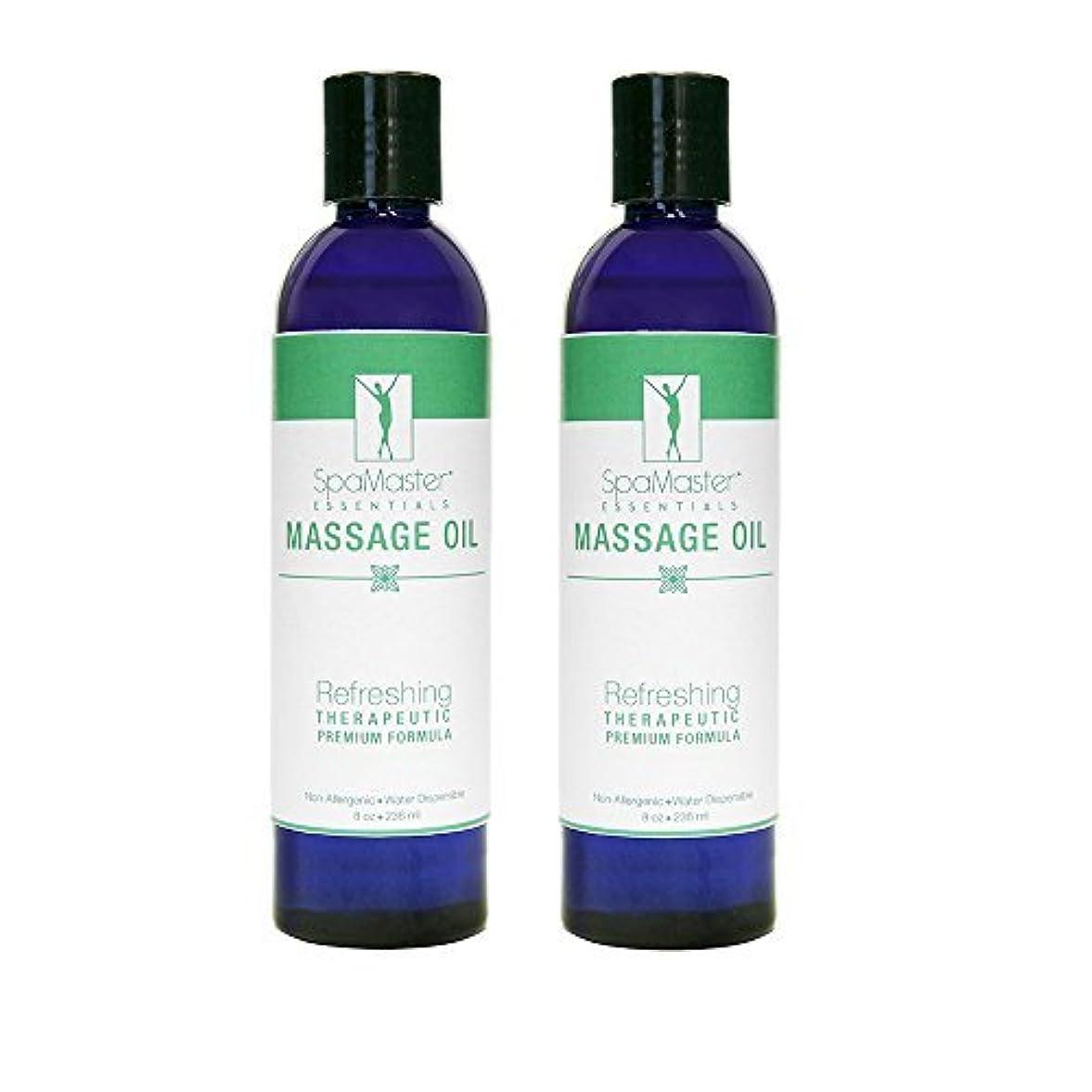 クレーター進行中動機付けるMaster Massage Spamaster Essentials Refreshing Massage Pack 8 oz (pack of 2) [並行輸入品]