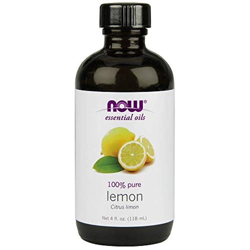 ナウフーズエッセンシャルアロマオイル レモン 118ml 【正規輸入品】