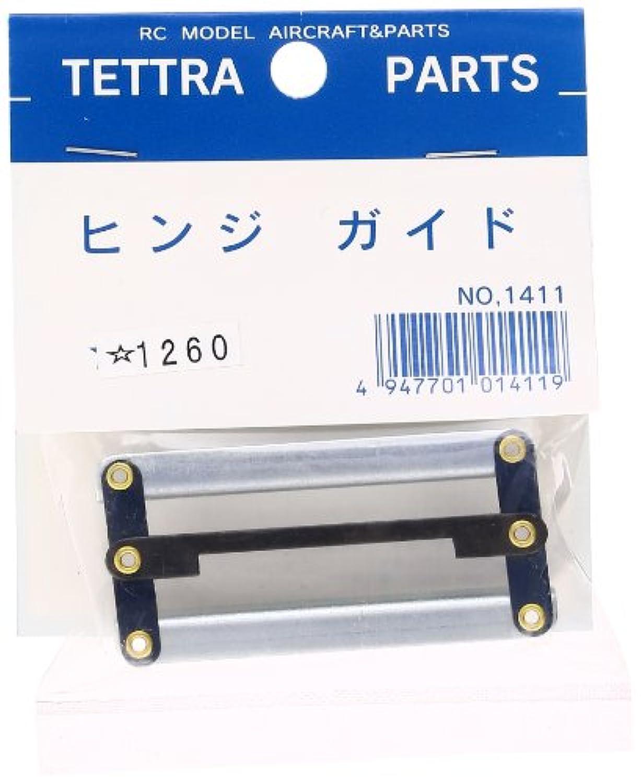 テトラ ヒンジガイド (S) 01411