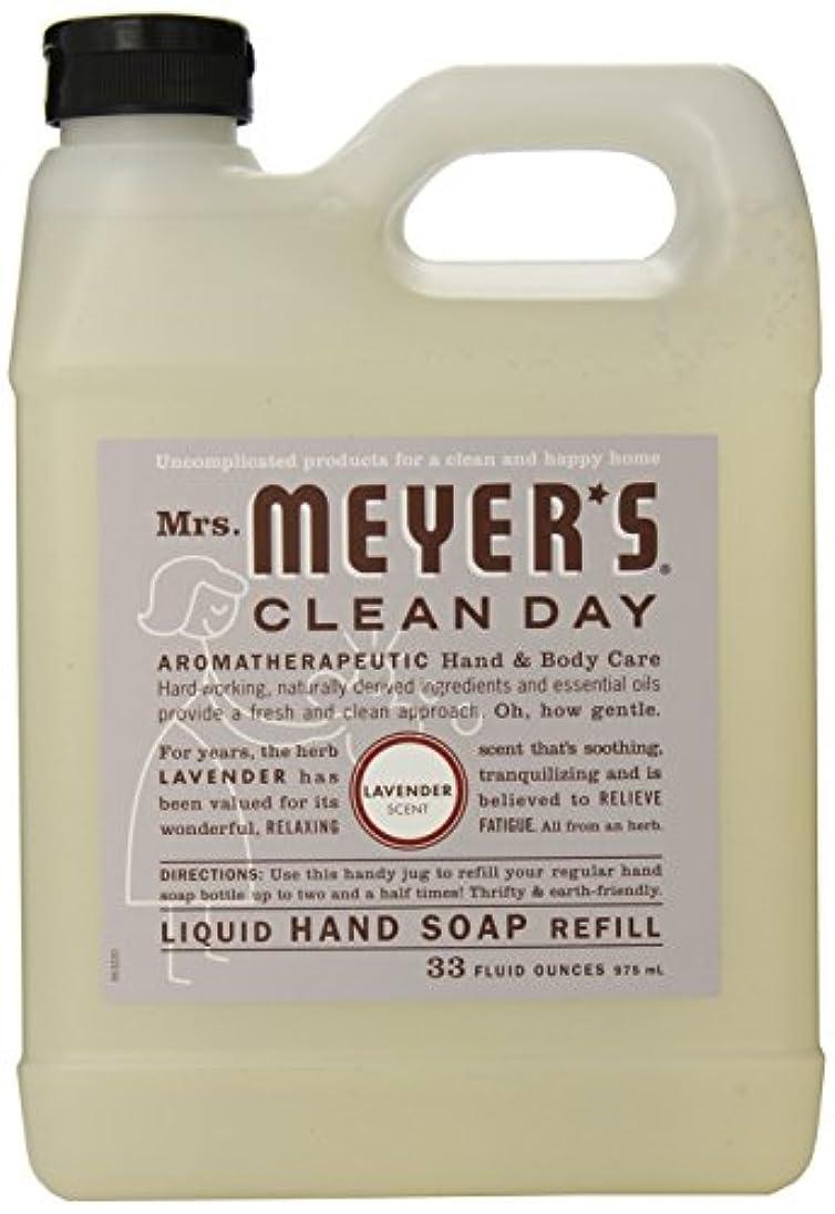 いくつかの男やもめスラダムMrs. Meyer's Clean Day Liquid hand soap refill , 33 ounce by Mrs. Meyers Clean Day
