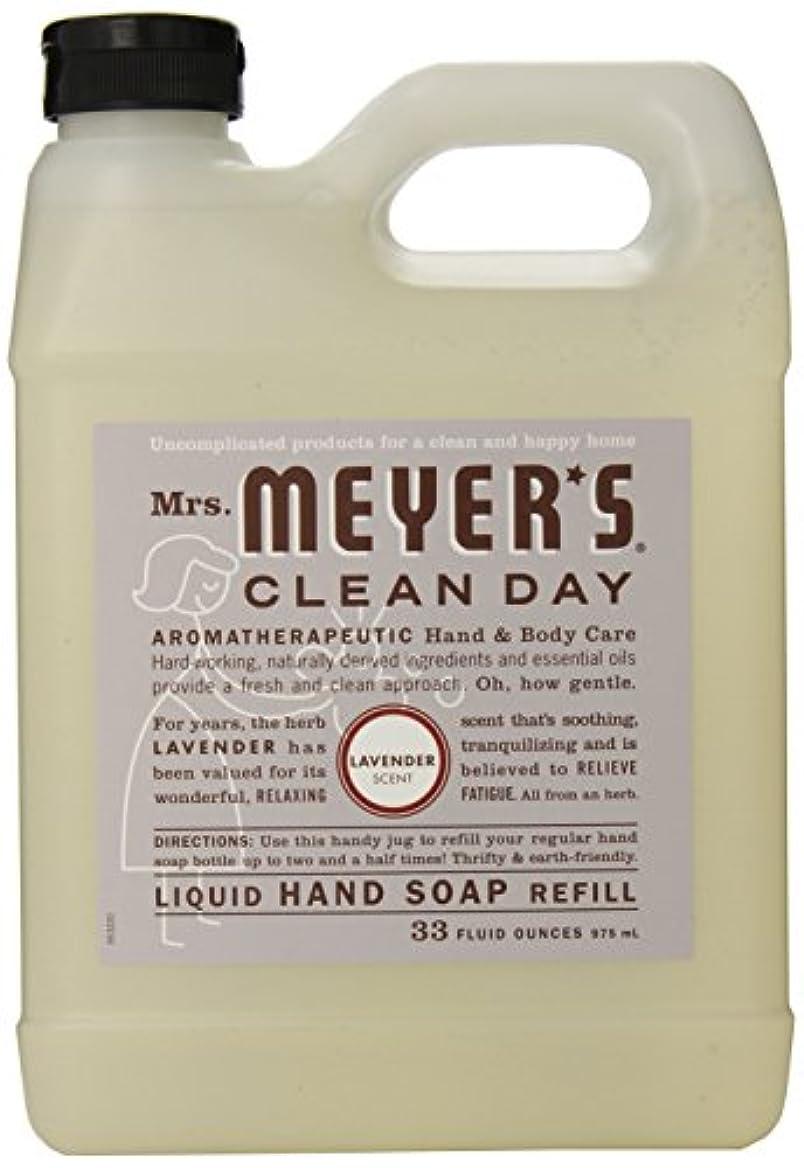 クスクスオアシス試みるMrs. Meyer's Clean Day Liquid hand soap refill , 33 ounce by Mrs. Meyers Clean Day