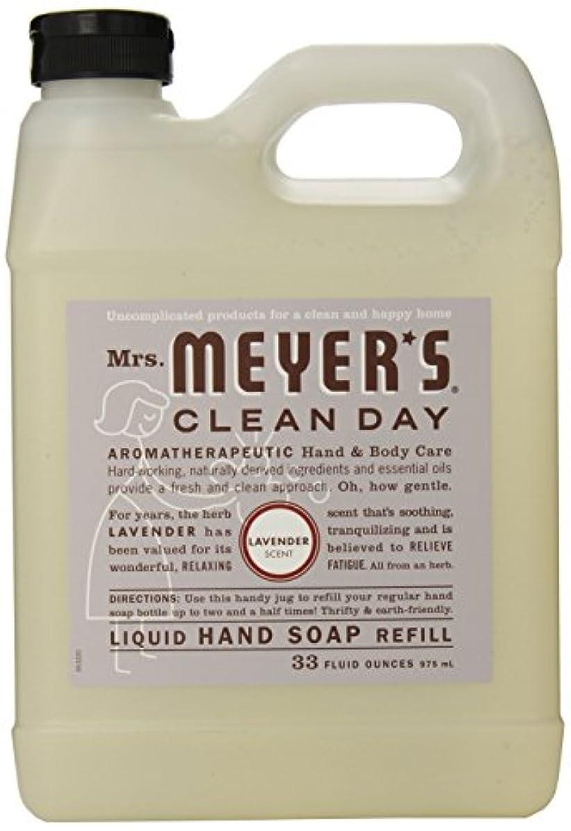 ディスコ飛行場設計図Mrs. Meyer's Clean Day Liquid hand soap refill , 33 ounce by Mrs. Meyers Clean Day