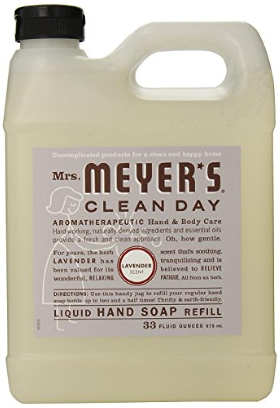 豊かにする切り下げ介入するMrs. Meyer's Clean Day Liquid hand soap refill , 33 ounce by Mrs. Meyers Clean Day