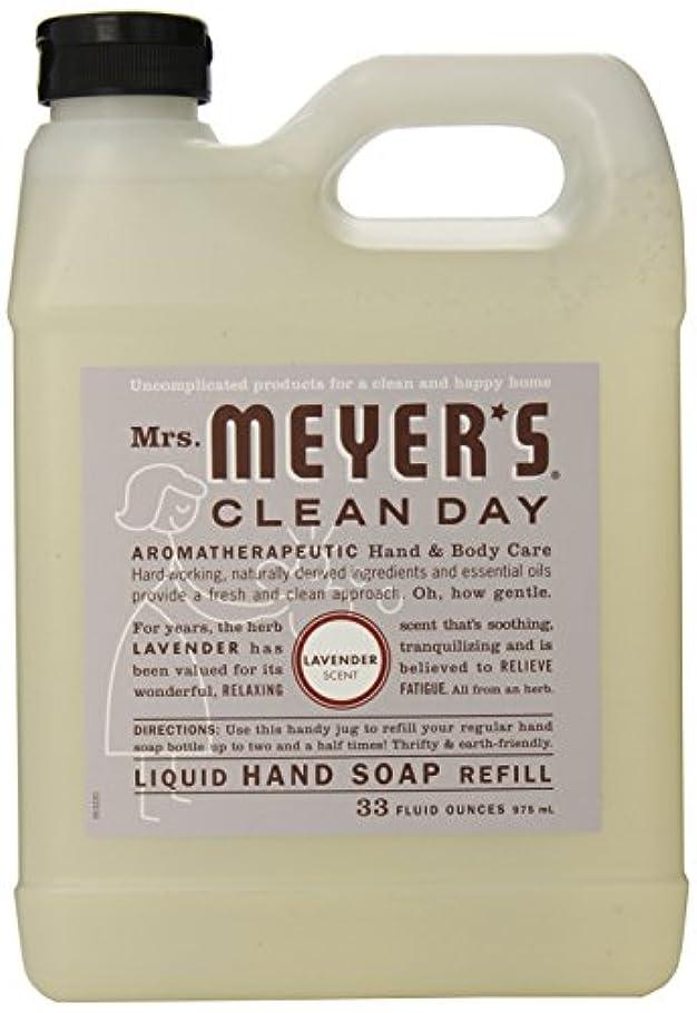 ルーフアトムセーブMrs. Meyer's Clean Day Liquid hand soap refill , 33 ounce by Mrs. Meyers Clean Day