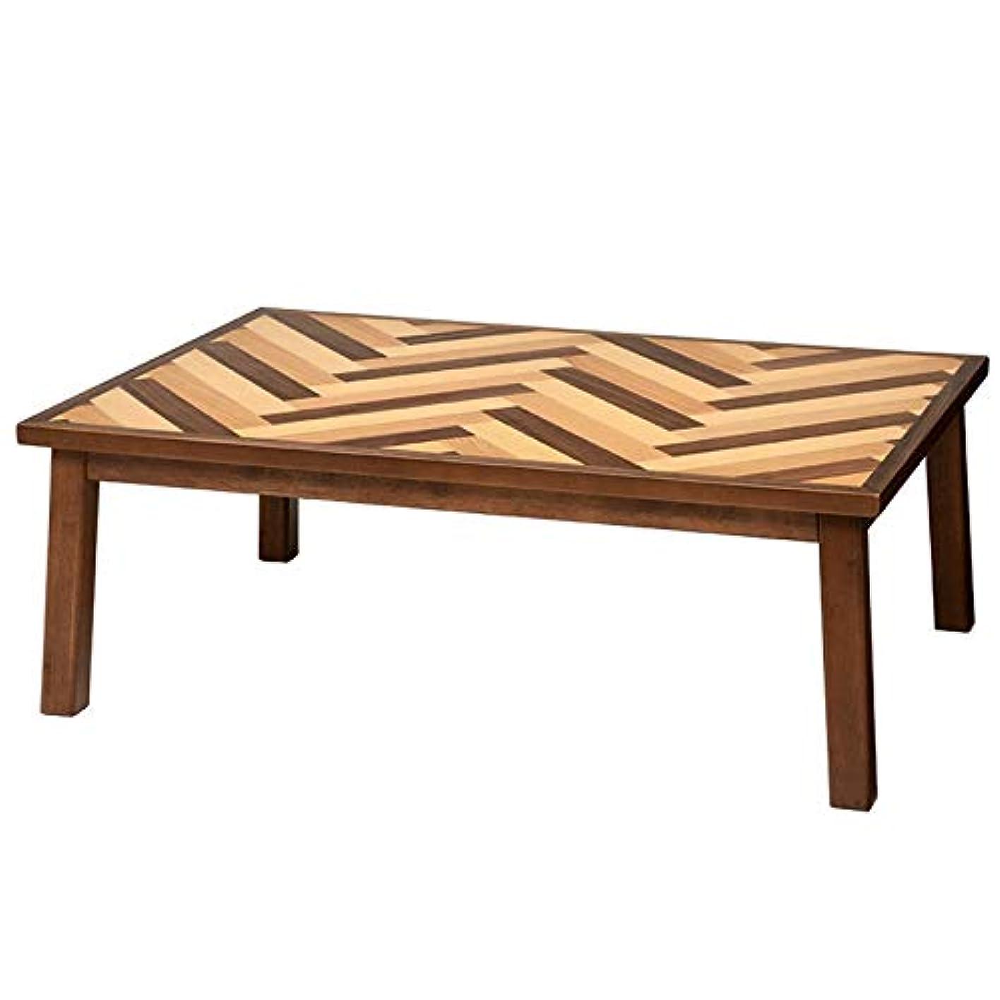 ゴネリル電気のエクスタシーこたつテーブル ヘリンボーン調 幅120cm 長方形 MIX