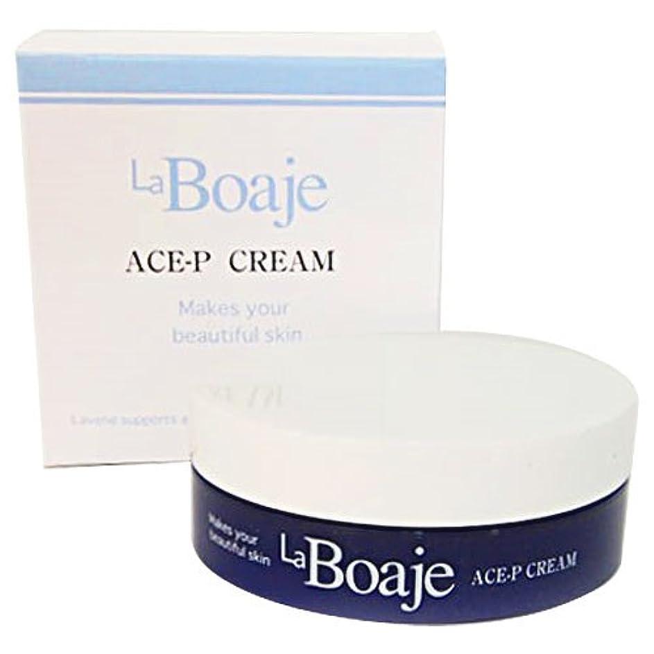 勝つ前提条件可能性ラボアジェ ACE-Pクリーム 30g