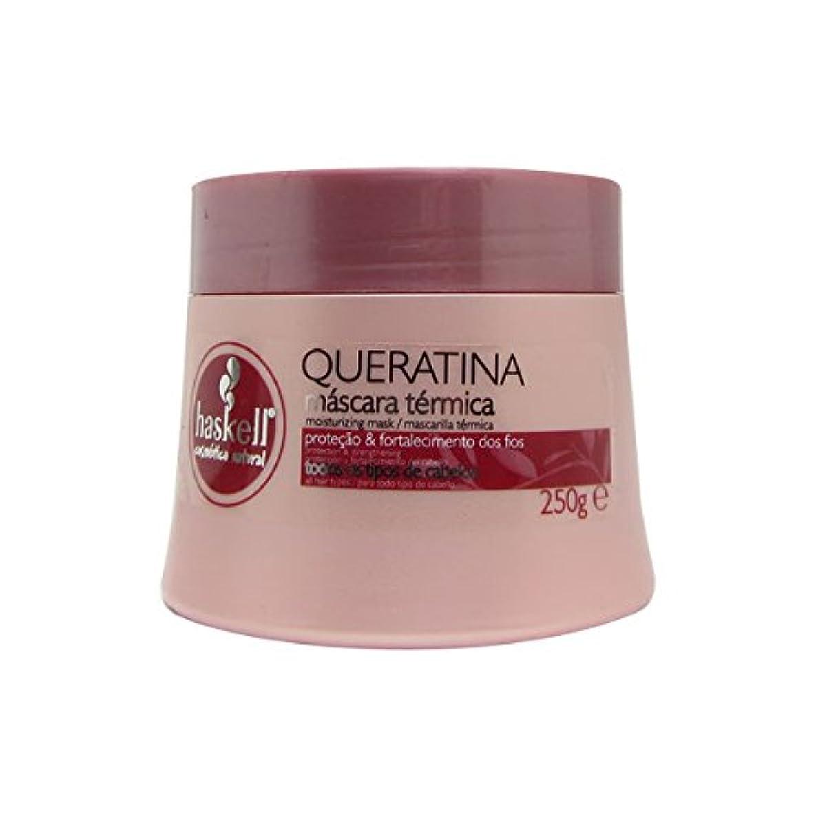 援助する妊娠した不注意Haskell Queratina Hair Mask 250g [並行輸入品]
