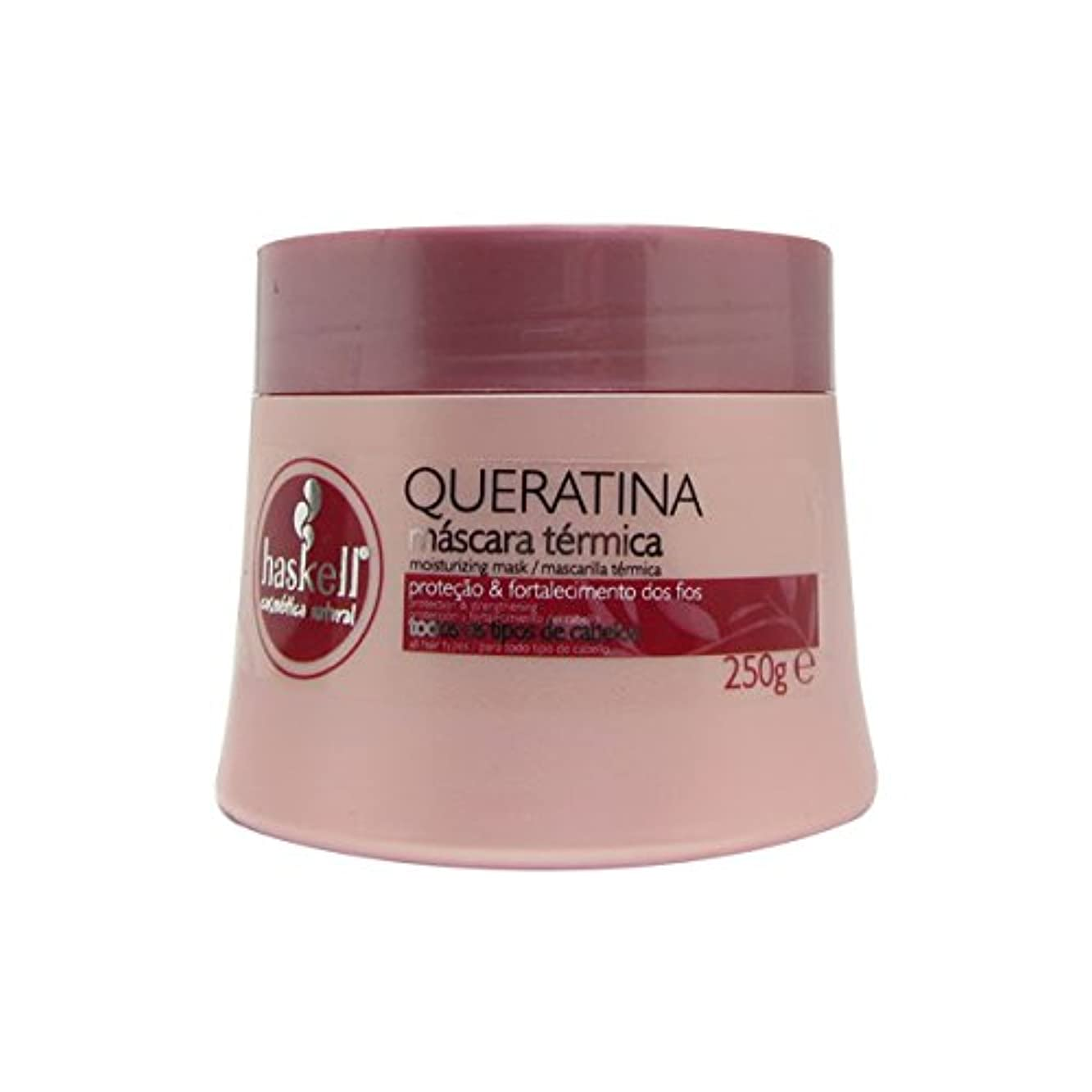 フェッチペルメルパズルHaskell Queratina Hair Mask 250g [並行輸入品]
