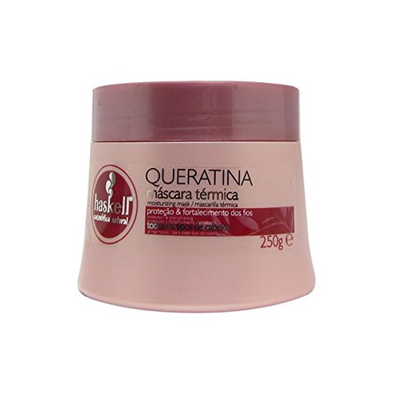 ダイアクリティカル自由嵐のHaskell Queratina Hair Mask 250g [並行輸入品]