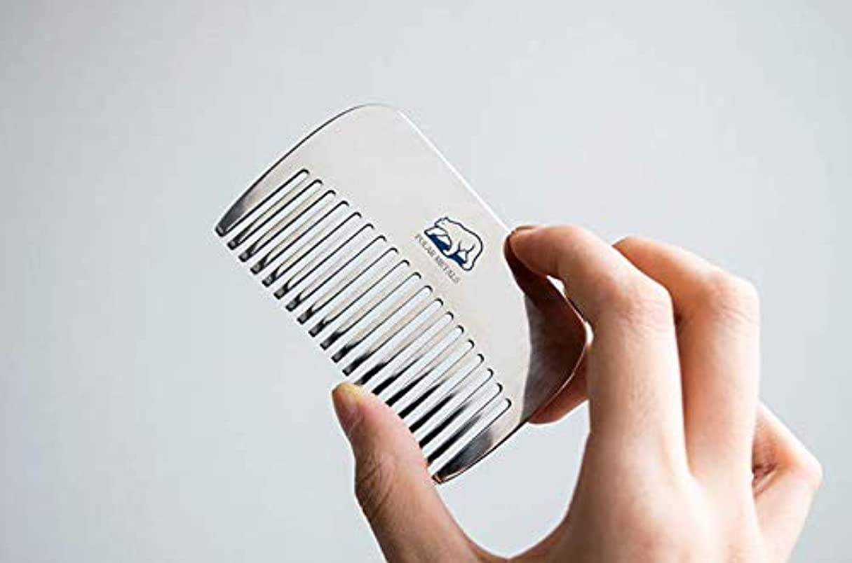 Polar Solid Titanium Massage Comb [並行輸入品]