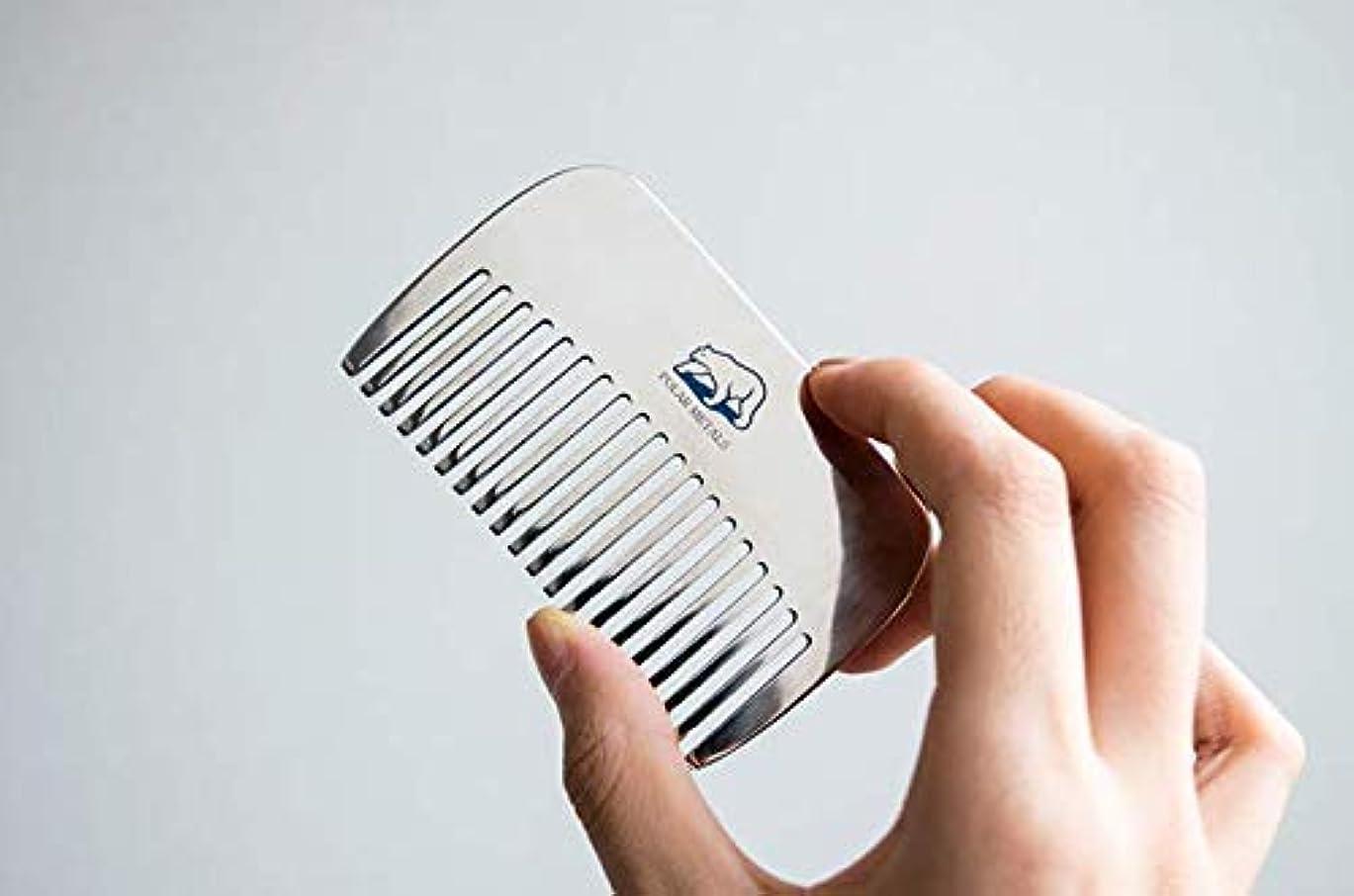 スロット輝く引き金Polar Solid Titanium Massage Comb [並行輸入品]