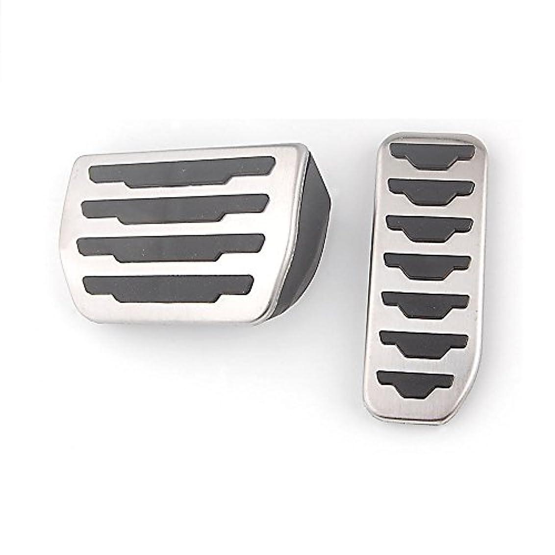 抽選ドループ細部Jicorzo - ジャガーXE F-ペース2016用オートカーアンチスリップアクセラレータガスブレーキフットペダルパッドパネルカバーキットアクセサリー2PCSフィット