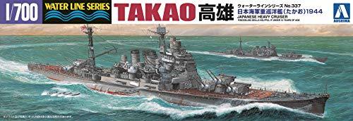 1/700 ウォーターライン No.337 日本海軍重巡洋艦 高雄 1944