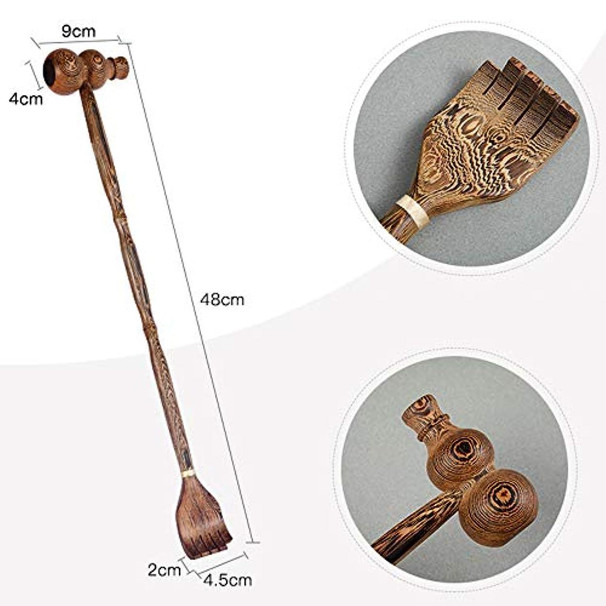 かける市民ハードウェアAkagi 背中掻きブラシ 木製 まごのて 敬老の日 プレゼント高人気 背中かゆみを止め マッサージ用