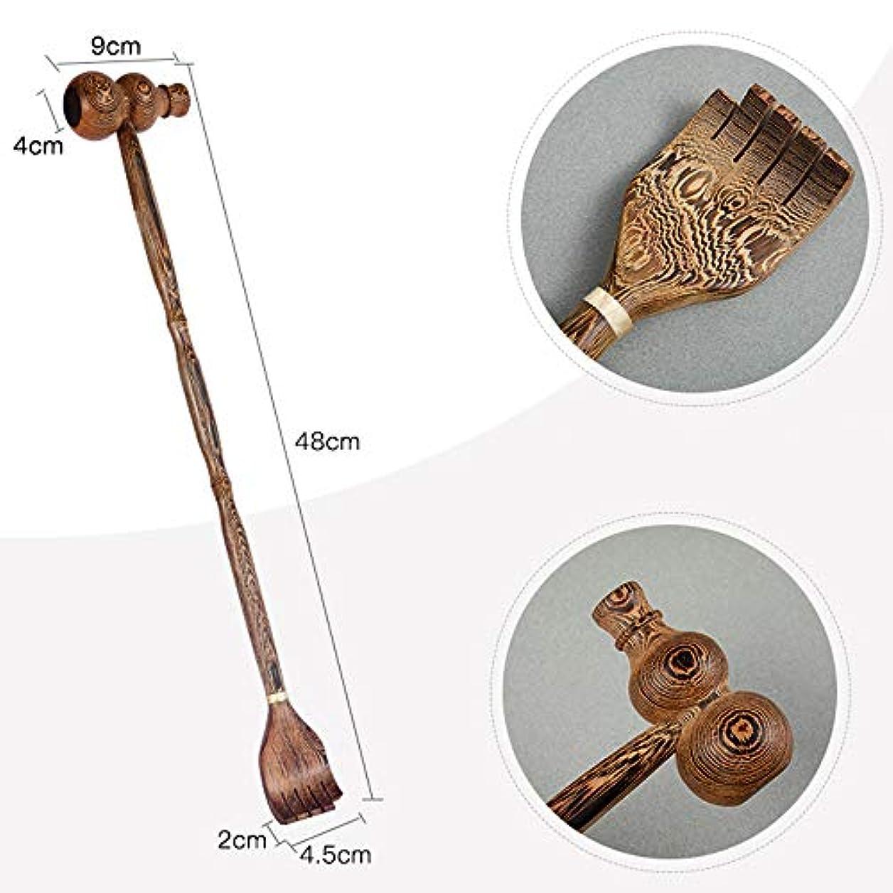 スイングファントム一握りAkagi 背中掻きブラシ 木製 まごのて 敬老の日 プレゼント高人気 背中かゆみを止め マッサージ用