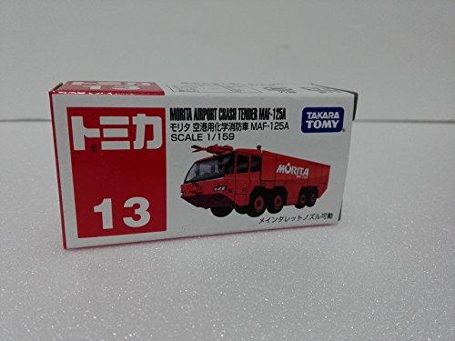 絶版トミカ ��13 モリタ 空港化学消防車 MAF-125A クレイジーミニカーサークル ケース付き アマゾン倉庫発送
