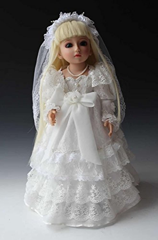 NPKDOLL BJD Like Real Noble PrettyソフトビニールボディGirl Doll Toy withウェディングドレス収集Lover 18インチ( 45 cm ) ( D )