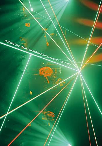 ヒトリエ【日常と地球の額縁】歌詞の意味を考察!なぜ正解を切り取るの?「高い高い」に込められた意味とはの画像