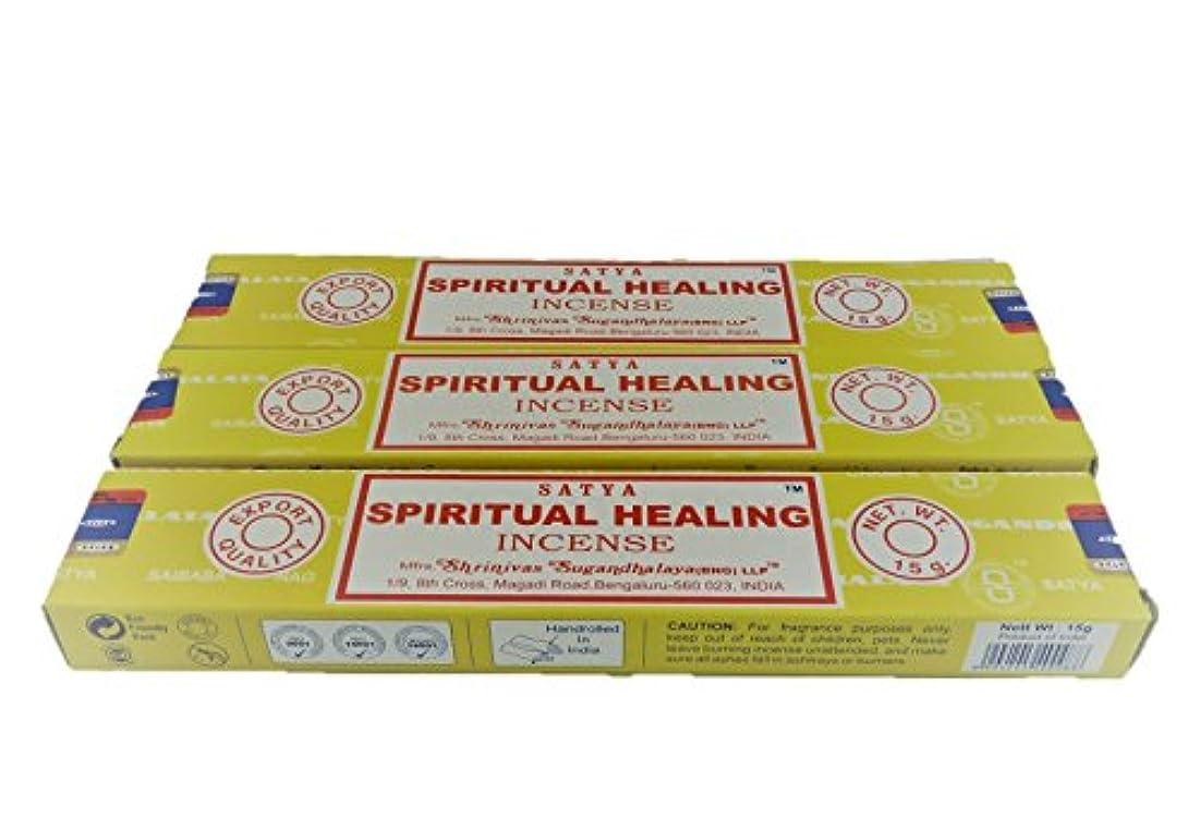 篭染色目の前のSatya スピリチュアルヒーリング(スティックタイプ) 3箱
