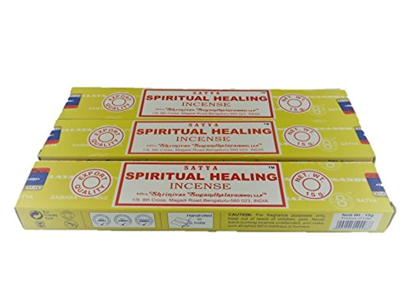 浪費飽和する色合いSatya スピリチュアルヒーリング(スティックタイプ) 3箱
