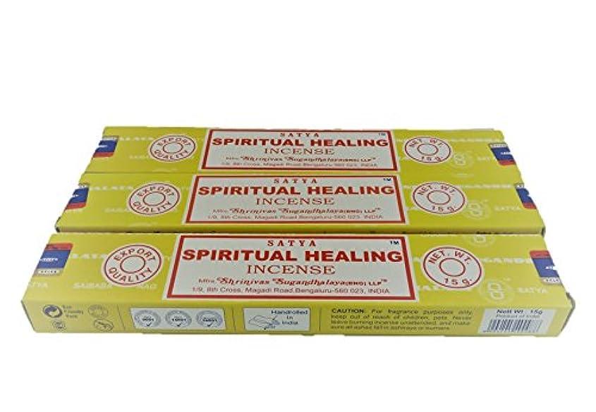 物理的な人道的受信Satya スピリチュアルヒーリング(スティックタイプ) 3箱