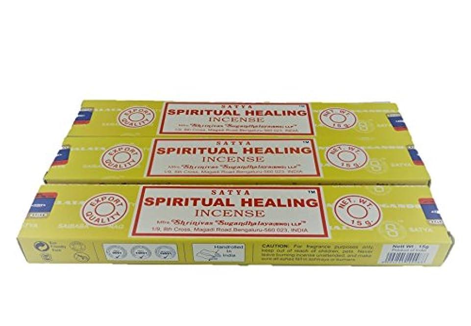 どんなときもまで人気のSatya スピリチュアルヒーリング(スティックタイプ) 3箱