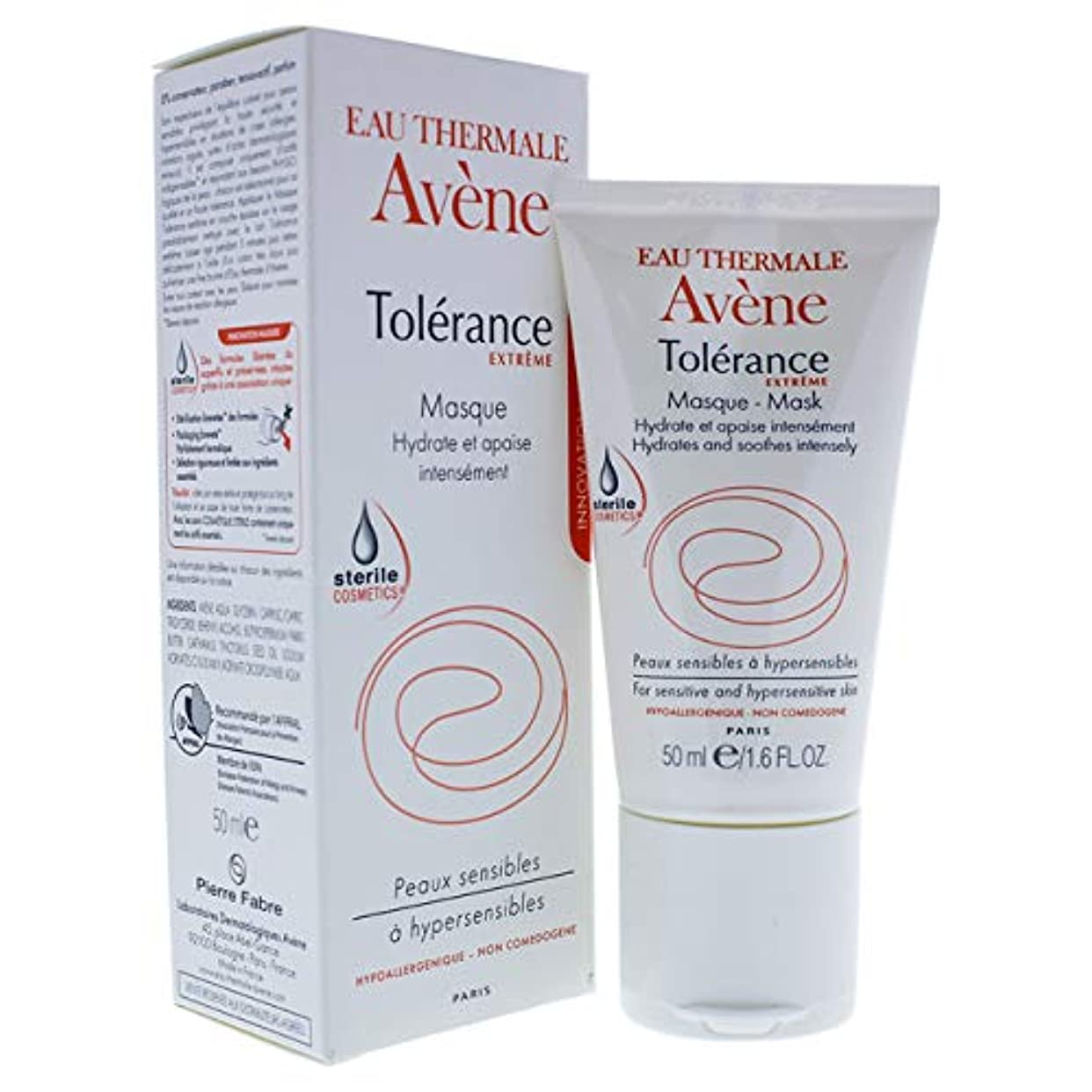パール希少性タイムリーなアベンヌ Tolerance Extreme Mask - For Sensitive & Hypersensitive Skin 50ml/1.6oz並行輸入品